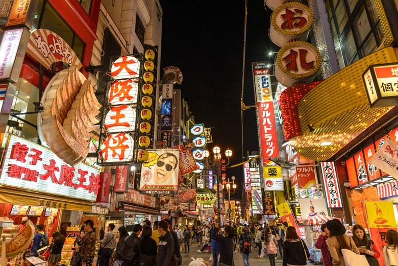 Shinsaibashi á Osaka