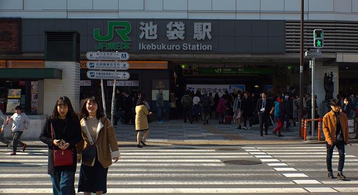 De Nagoya à Tokyo en bus