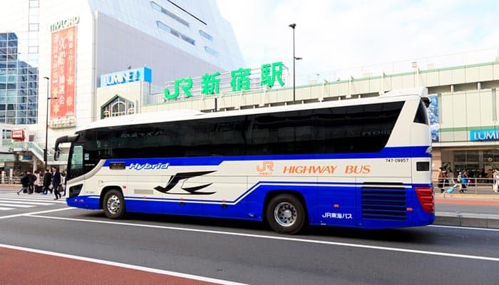 Bus autoroutiers longue distance