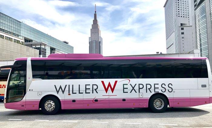 Où acheter vos tickets de bus au Japon